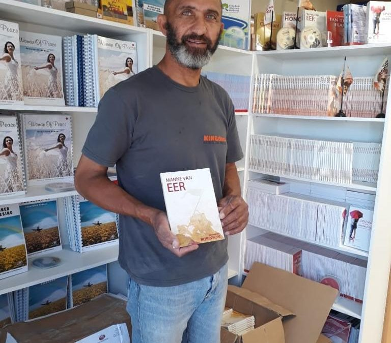 We gave away 1200 books